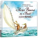 三只小熊闯祸了