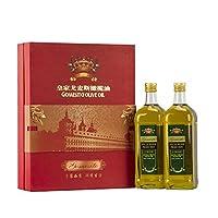 Gomesito皇家戈麦斯皇家御礼特级橄榄油礼盒1L*2(西班牙进口)