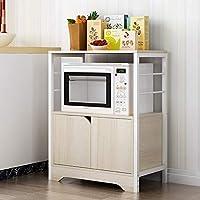 多功能储物放置架微波炉架子烤箱电器收纳架欧式客厅餐边柜储物架碗柜 (双层枫樱木色)