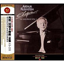 肖邦 玛祖卡舞曲 全集Ⅰ(1-25)(CD)