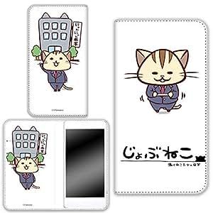 小 ょぶねこ 保护套双面印花翻盖名片手机保护壳翻盖式适用于所有机型  名刺A 3_ Galaxy S II SC-02C