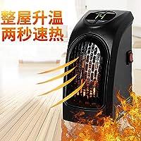 小型迷你电热风机 办公家用取暖器 暖风机 加热器 (带遥控1台装)