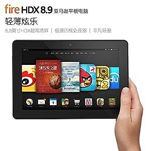 亚马逊Fire HDX 8.9平板电脑