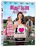 奥斯汀乐园(DVD9)