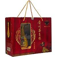 赖雨生 茅台镇酱香型白酒礼盒 百年雨生高度白酒 500ml*2