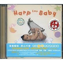 进口CD:竖琴宝宝 Harp For Baby(CD)GVC004