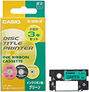 卡西歐 磁盤主題打印機 墨水 絲帶 綠色