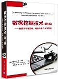 数据挖掘技术:应用于市场营销、销售与客户关系管理(第3版)