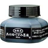 KURETAKE 吴竹 瓶装墨水(油烟黑)BA40-6