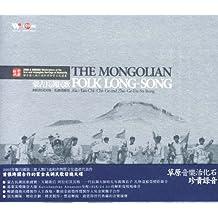 进口CD:蒙古长调民歌(CD)TCD-1029
