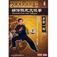 嫡传陈式太极拳:老架一路下