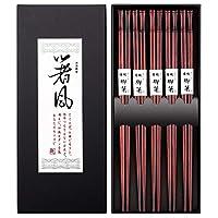 5 双优质可重复使用筷子套装 - 天然木材日本筷子、轻便易用的筷子及盒子适用于苏希、面条和其他亚洲食物 Japanese Style