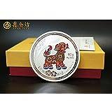 2018年狗年彩色银币 上海造币999纯银80克生肖贺岁纪念章礼物