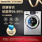 Panasonic 松下 9公斤变频95度高温洗除菌泡沫净羽绒羊毛洗滚筒洗衣机 XQG90-E9L2T 银色(亚马逊自营商品, 由供应商配送)