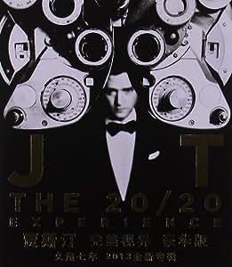 贾斯汀:完美视界(CD 豪华版)