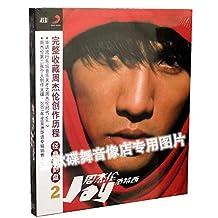 正版 JAY 周杰伦专辑 范特西(CD) 第二张专辑>>>影歌碟舞音像店