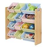 Homestar好事达乐安玩具盆架 玩具收纳储物架 幼儿园玩具收纳架 儿童收纳系列1270(供应商直送)