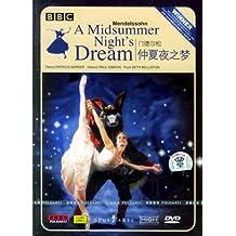 芭蕾舞剧:门德尔松-仲夏夜之梦(DVD)