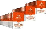 哈佛百年经典(01-38卷)(套装共38册): 向现代读者展示人类观察、记录、发明和思想演变的进程;