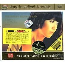 段玫梅 天国的女儿 DSD(CD 发烧版)