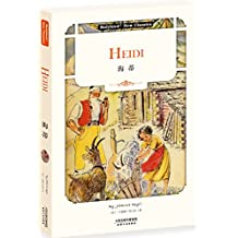 海蒂:HEIDI(英文原版) (Holybird New Classics) (English Edition)