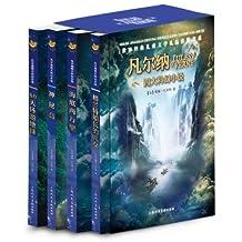 世界经典儿童文学礼品套装书系•凡尔纳四大科幻小说(套装共4册)