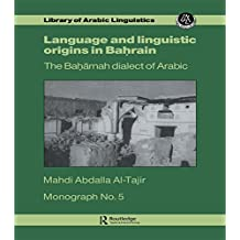 Lang & Linguistic In Bahrain Mon (English Edition)