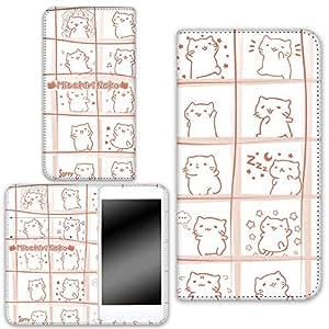 みっちり 猫手机壳翻盖式双面印花翻盖 みっちり 不在乎  みっちり構わぬE 1_ iPhone8