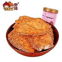 野娃手撕素肉豆干250g罐 辣条零食烤蛋白素肉麻辣零食小吃 (香辣味)
