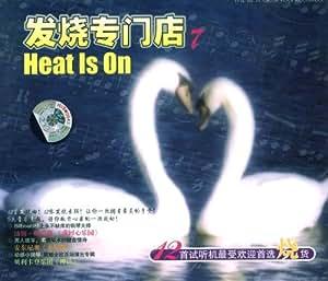 发烧专门店7(CD)