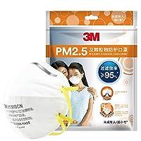 【四免一,至12.31】3M 儿童防雾霾口罩 KN95防PM2.5防颗粒物口罩 头戴式8130S(每包2只)2包装(亚马逊自营商品 由供应商配送)