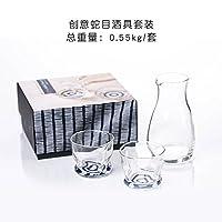 光峰 日本 石塚硝子 创意 清酒壶 小酒杯 白酒具 蛇目纹 玻璃 酒杯 礼盒套装 一壶两杯