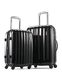 Samsonite 新秀丽 Prism两件式硬壳行李箱套装(20/ 24英寸,约50.8/61厘米)