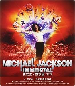 迈克尔•杰克逊:不朽(CD)