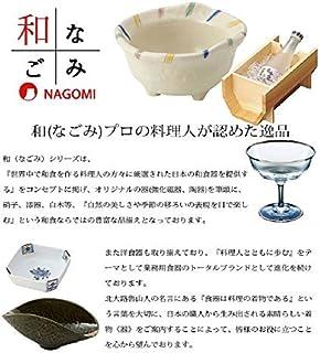 日本*锅 双手 金银色 橙色 12.7cm×5.1cm 10907930