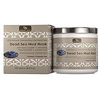 Beauty Aura 死海泥面膜 - 250 克(8.8 液体盎司) - * 天然 - 不含对羟基苯甲酸酯和硫酸盐 - 深层清洁和*皮肤 - 淡化毛孔更小,皮肤更清晰。 *