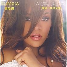 蕾哈娜:像我一样的女孩(CD)