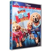 迪士尼DVD动画电影 超级狗狗 DVD碟片儿童光盘 中英双语