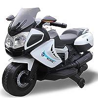 儿童电动摩托车三轮车小孩可坐玩具车男女宝宝婴儿电瓶车可充电 (白色)