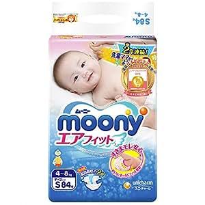 (跨境自营)(包税) MOONY 尤妮佳 标准系列 纸尿裤 小号S84片 (4-8kg)