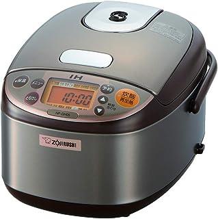 象印 炊飯器 IH式 3合炊き ステンレスブラウン NP-GH05-XT 需配变压器