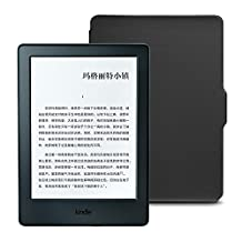 Kindle电子书阅读器 (入门版) + NuPro保护套超值套装(包含Kindle电子书阅读器入门版-黑、NuPro保护套-经典黑)
