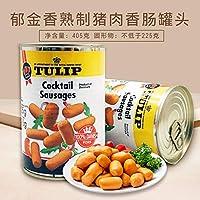 【2罐】丹麦进口郁金香小香肠罐头405g*2(固体含量225g*2)适合火锅三明治泡面可即食 (短香肠)
