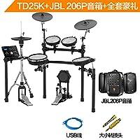 罗兰Roland 电子鼓TD25K TD-25KV 电鼓成人练习架子鼓爵士鼓【TD25K电鼓+升级搭配-JBL 206P监听音箱