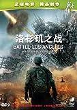洛杉矶之战(DVD9)