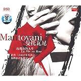 曼托瓦尼:玫瑰色的人生(CD)