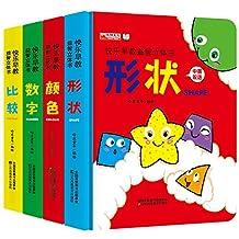 全4册幼儿3D立体书 0-3岁幼儿早教益智启蒙中英文双语认知翻翻看故事书籍 婴幼儿撕不烂早教玩具书