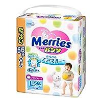 Merries 花王 拉拉裤量贩装大号学步裤L56片 (适合9-14kg ) (日本原装进口,三倍透气)