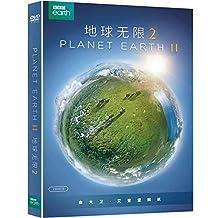 BBC纪录片 地球无限2/地球脉动2