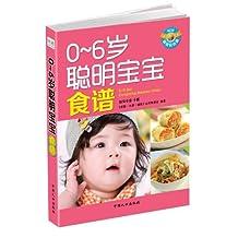 天天食谱:0-6岁聪明宝宝食谱(畅销彩色版)